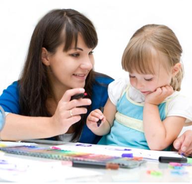 ECE (Early Childhood Education Program)